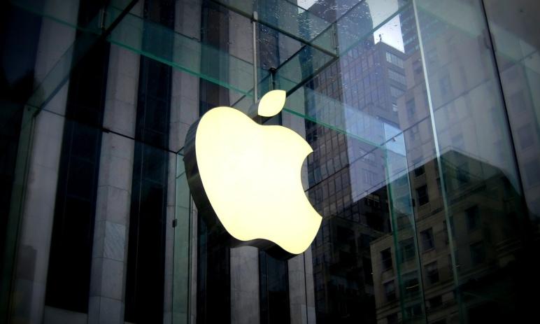 Jsou akcie Apple připravené na růst? Proč byste se o ně měli zajímat, než budou reportovat Q1 2021?