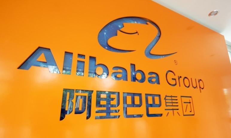 Alibaba vydává dluhopisy - bude to jeden z největších úpisů v historii Číny!